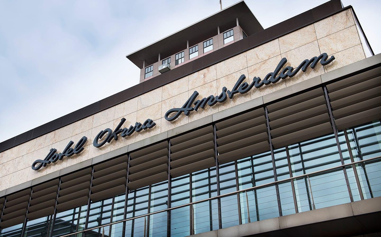 Complete noodstroomvoorziening Hotel Okura Amsterdam